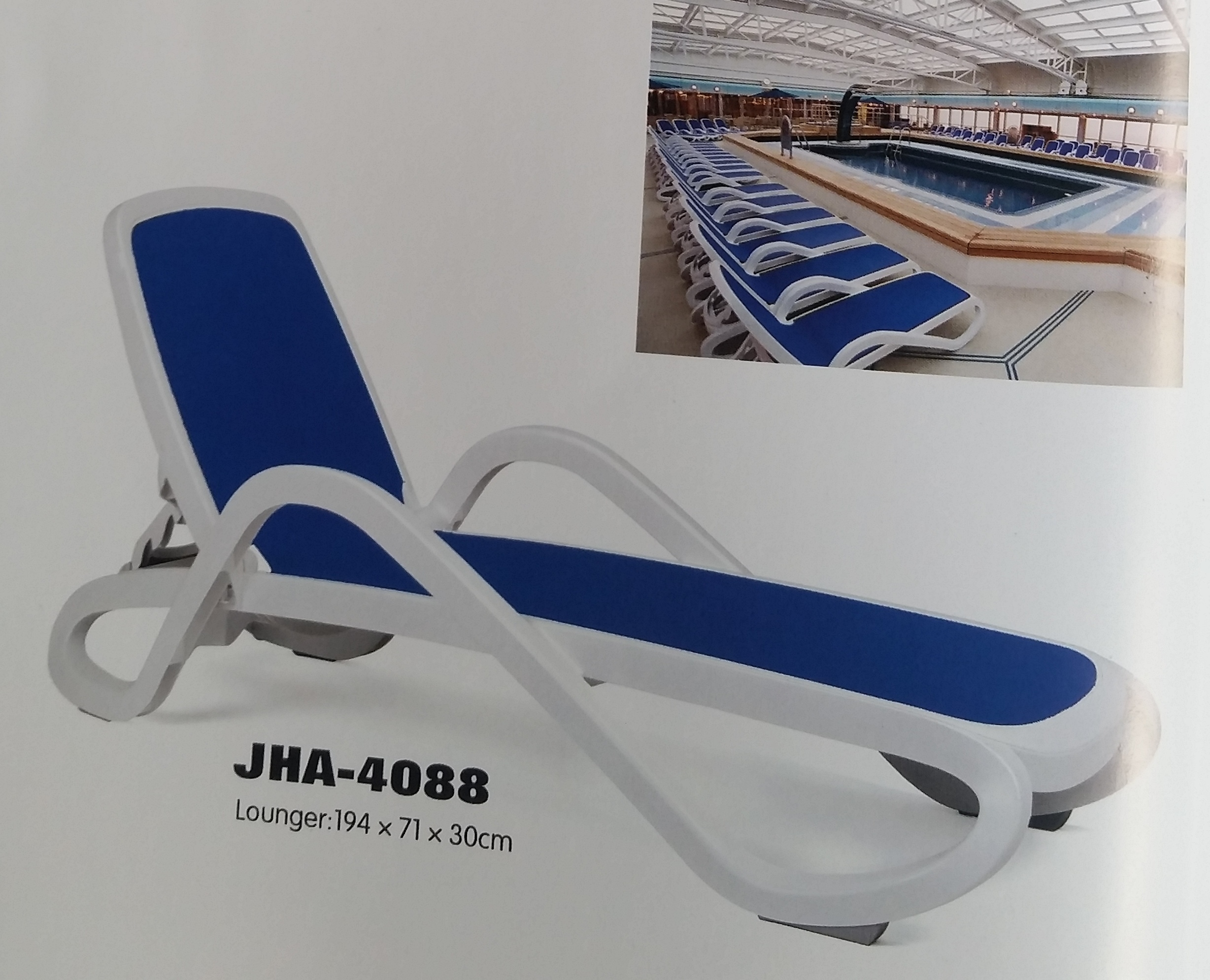 Victron Pool Lounger