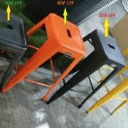 metal-stools